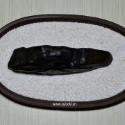 Suiseki3A1711U